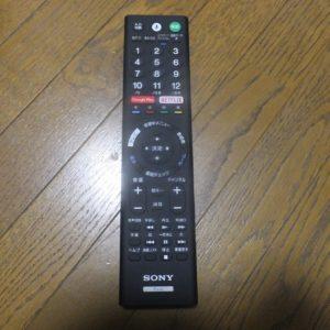 スマートテレビ リモコン