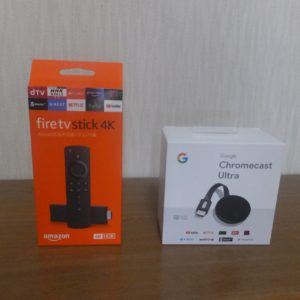 fire tv stickとクロームキャストの比較