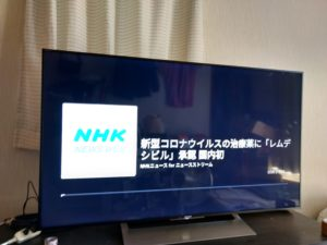 fire tv stick ニュース