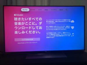 apple tv 4k applemusic