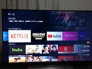 fire tv cube 4k アプリ
