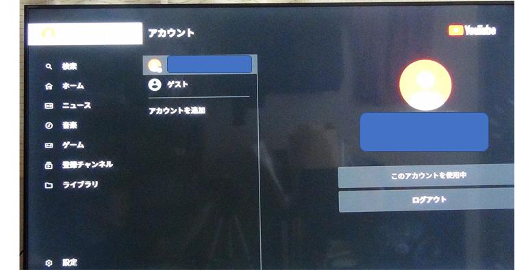 fire tv シリーズ youtubeアプリ使用 ブラウザログイン➄