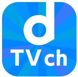 dチャンネル
