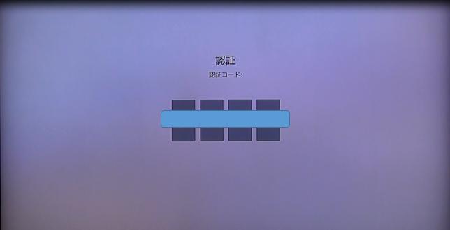apple tv 4k 設定 デバイス➁