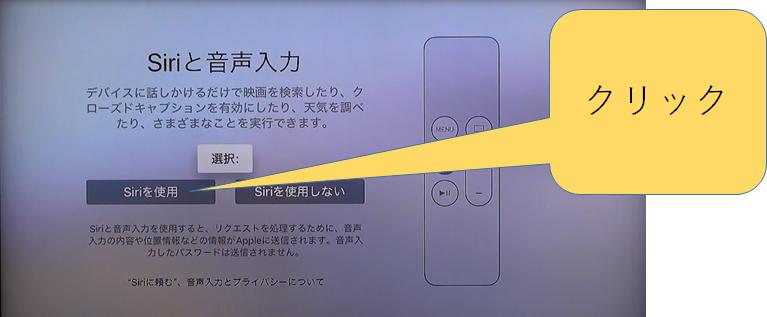 apple tv 4k Siri