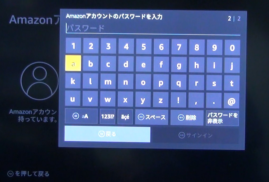 fire tv stick 4k amazon アカウント パスワード 入力