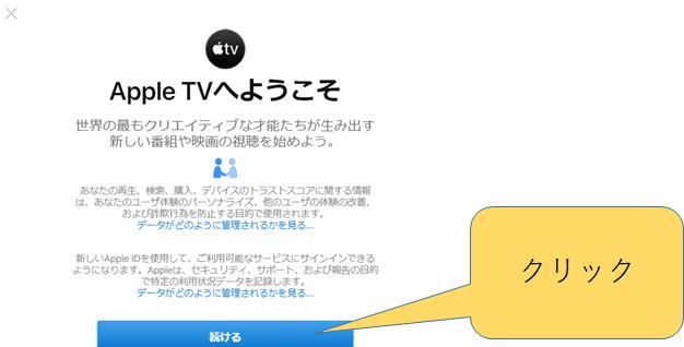 apple tv+⑰
