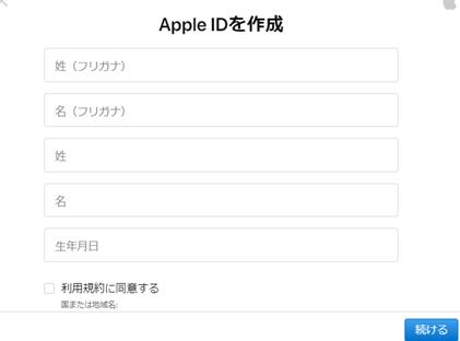 apple tv+⑱