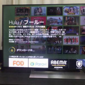 fire tv hulu
