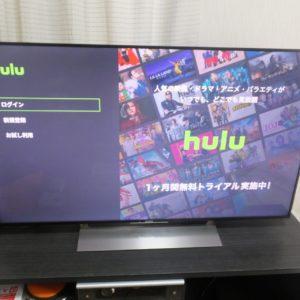 スマートテレビ hulu