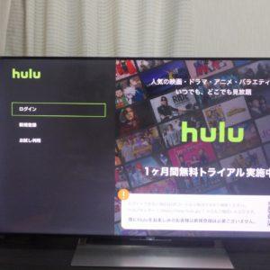 hulu ゲーム機