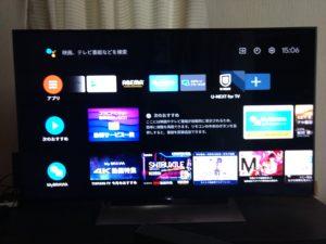 u-next テレビで観る スマートテレビ
